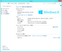 Win81sys