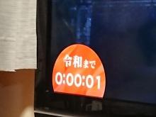 Dsc_4666_m